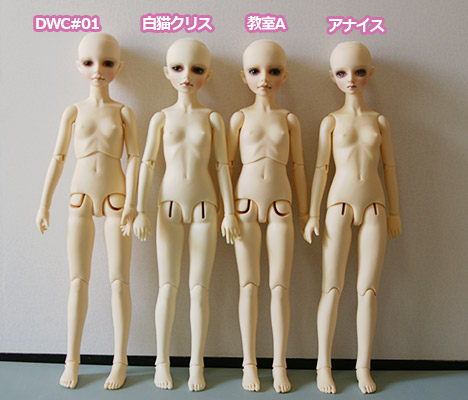 bodybalance01